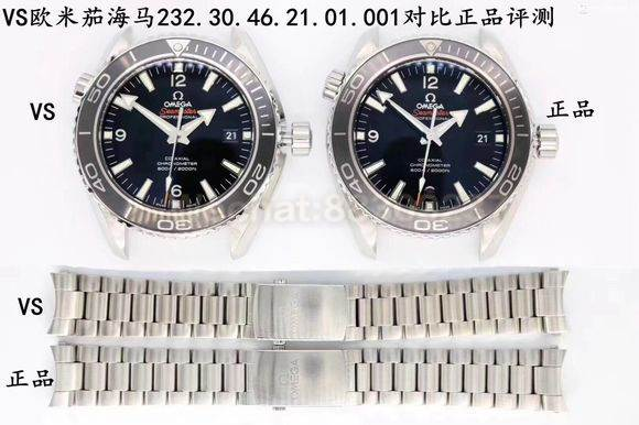 VS厂欧米茄海洋宇宙系列600米腕表细节做工评测