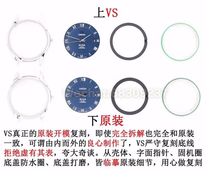 VS厂欧米茄明亮之蓝hourvision蓝面简约腕表