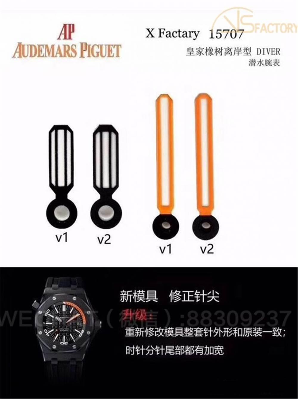 XF厂爱彼15707「陶瓷表壳」V2升级版评测