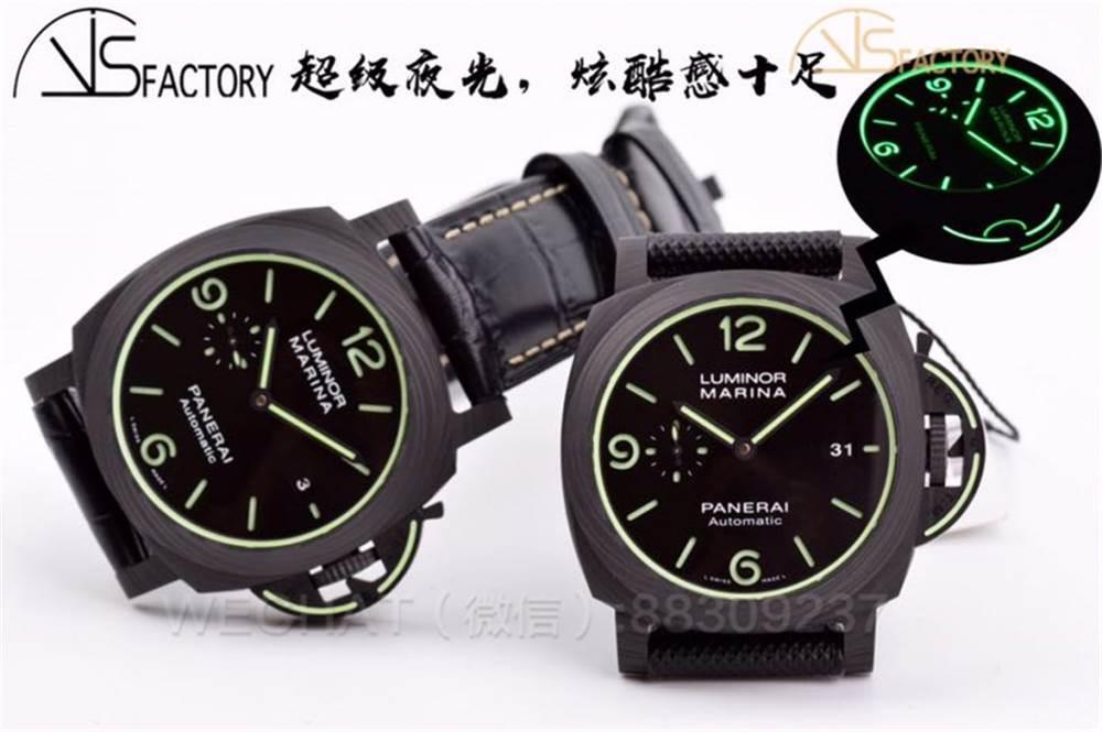 VS厂沛纳海1118碳纤维腕表「44毫米」2020新品火爆上市