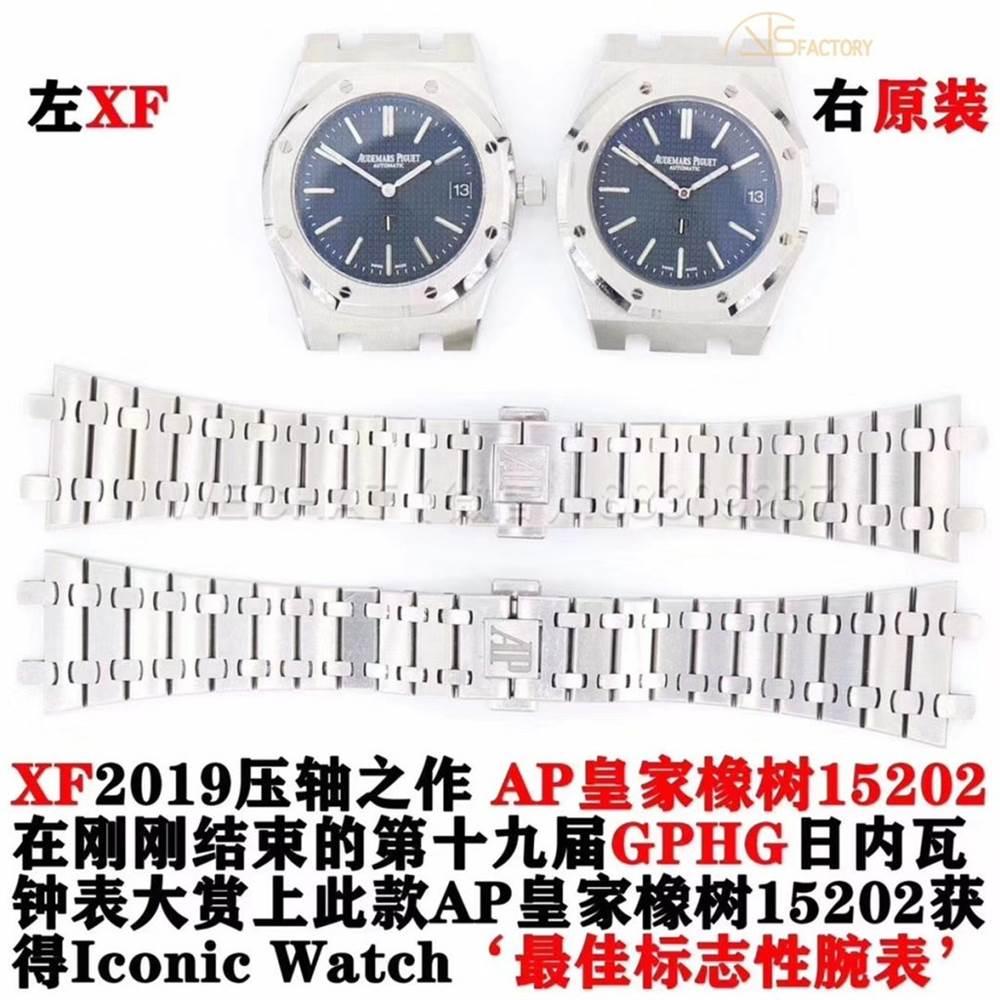 XF厂爱彼皇家橡树系列AP15202对比正品深度评测