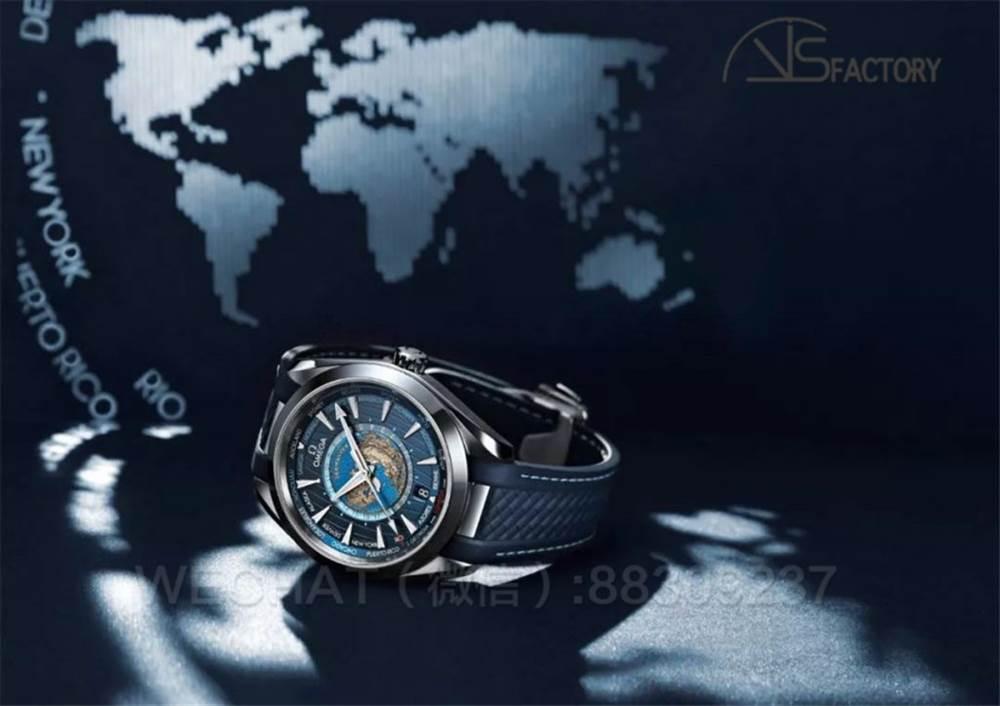 VS厂欧米茄「世界时」海马Aqua Terra腕表评测