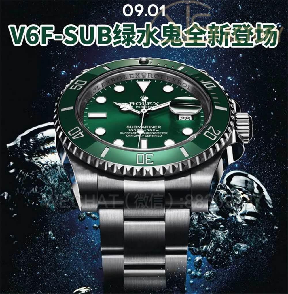 HBBv6厂劳力士绿水鬼对比市场版本大比拼