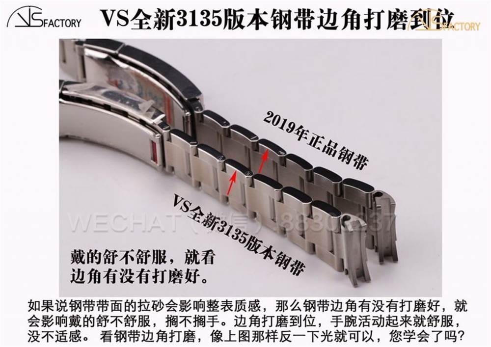 VS厂劳力士3135机芯黑水鬼对比正品全面评测