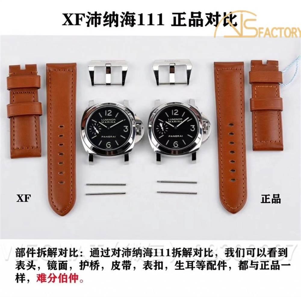XF厂沛纳海111「定制蜥蜴皮」对比正品深度评测