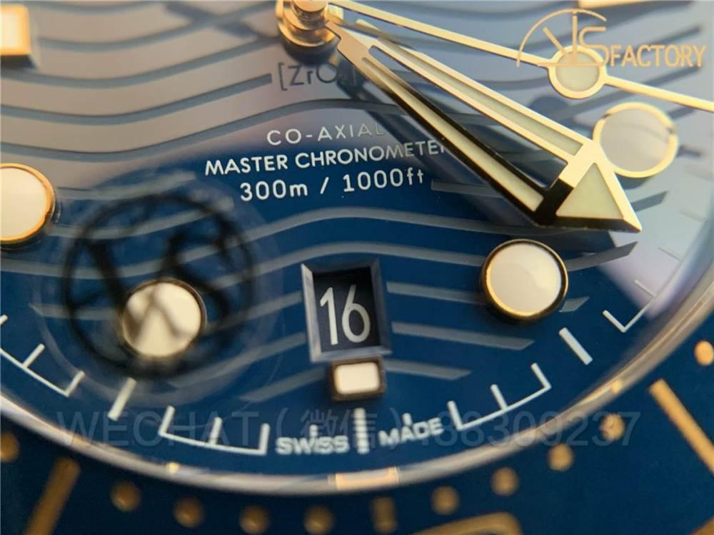 VS厂2020欧米茄海马300间黄金蓝盘实拍评测
