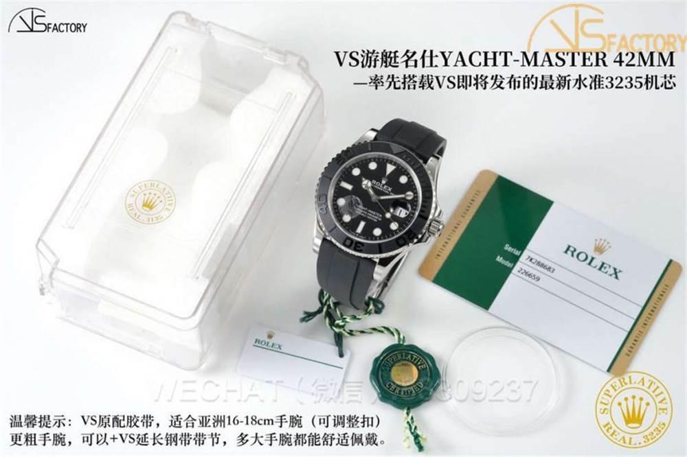 VS厂劳力士游艇名仕42mm「3235机芯」新品预售