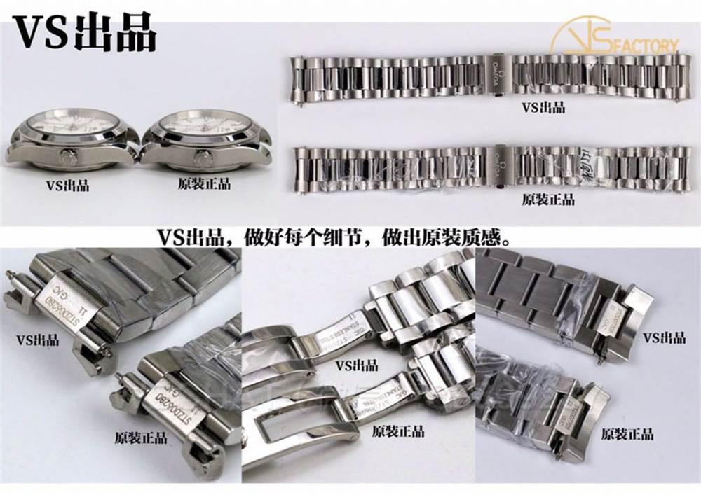 VS厂欧米茄海马150女士机械腕表对比正品评测