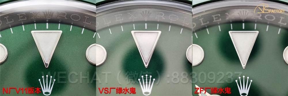VS厂绿水鬼与N厂以及ZF厂绿水鬼实拍细节对比