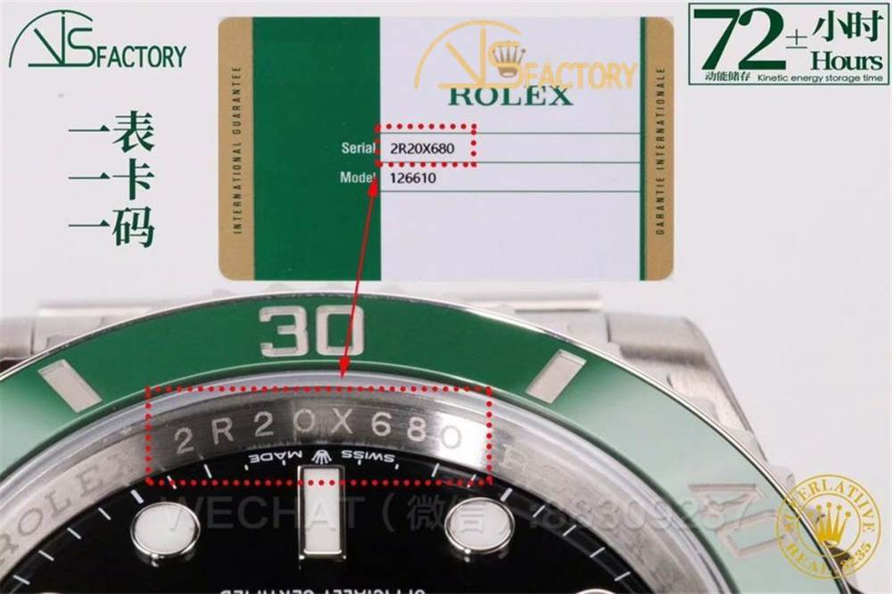 VS厂劳力士新款水鬼「3235机」126610腕表做工评测