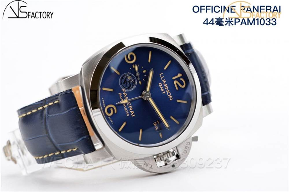 VS厂沛纳海1033「骚蓝盘」GMT腕表评测
