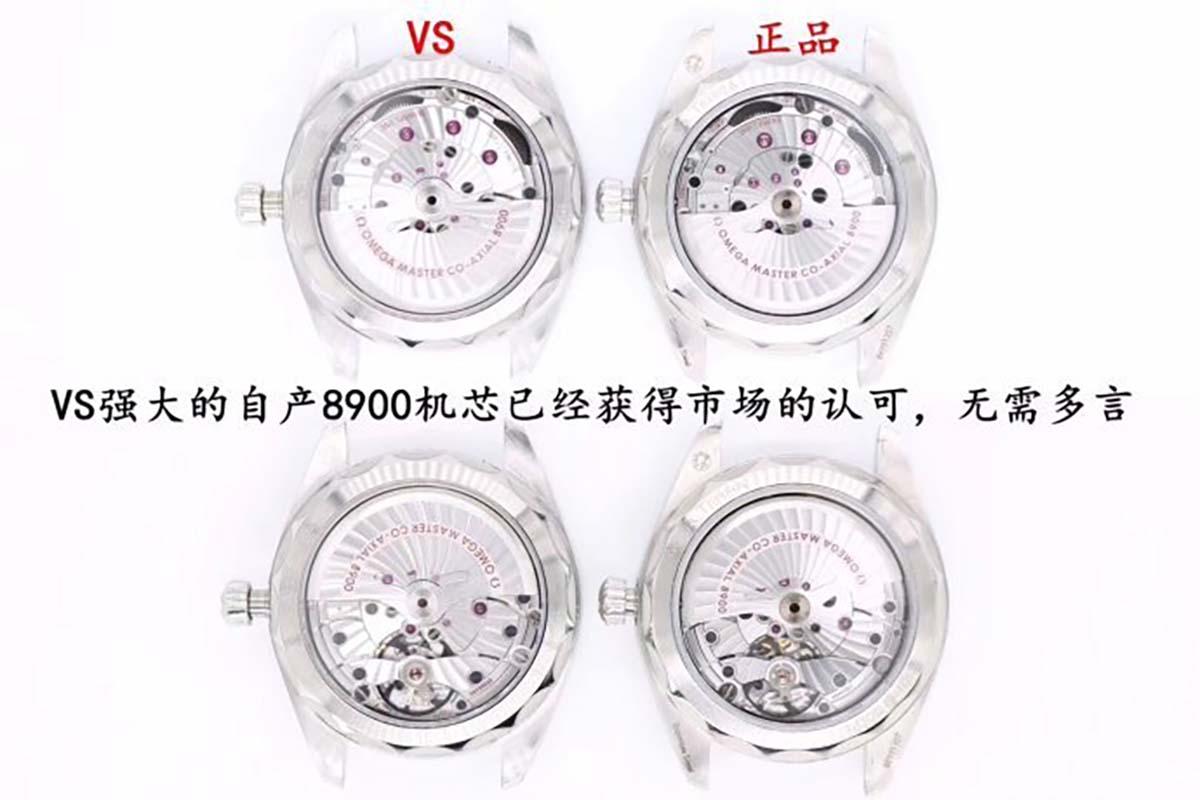 VS厂欧米茄海马150M柚木蓝盘复刻腕表对比正品细节图文评测-腕表真假对比