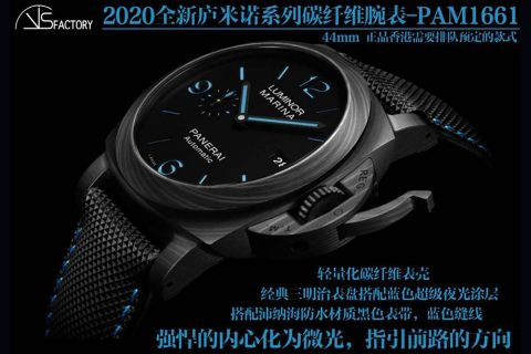 VS厂复刻腕表有货-VS复刻工厂现在怎么了